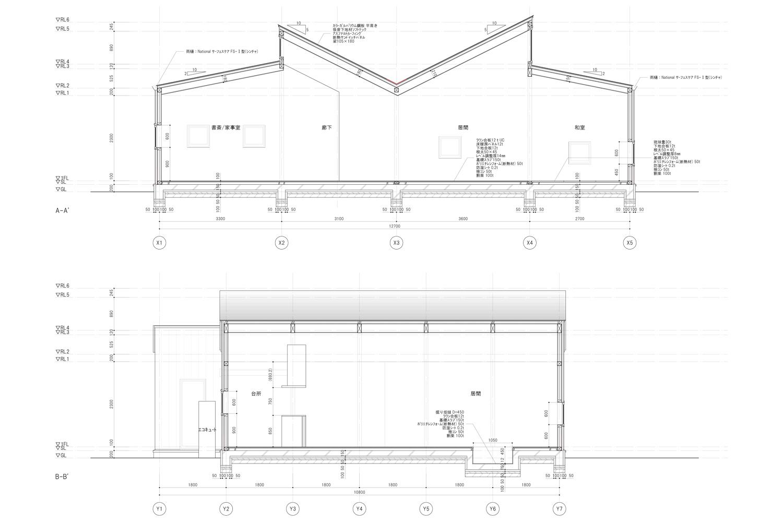 A-012~013 断面詳細図_v12.mcd