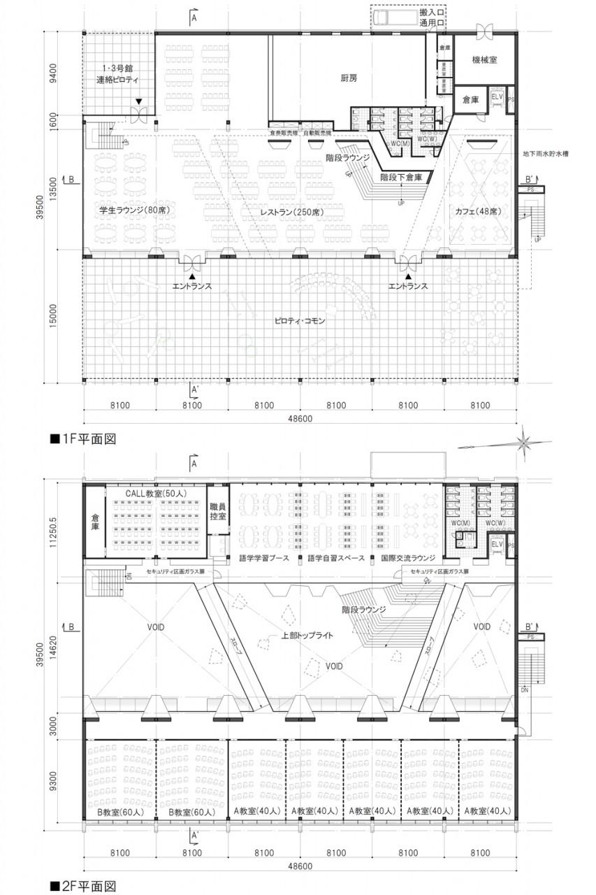 共愛学園前橋国際大学4号館設計コンペ0713(最終)